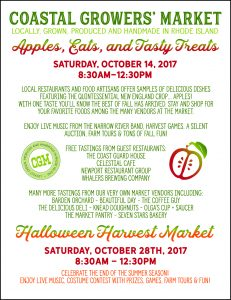APPLES, EATS & TASTY TREATS FESTIVAL! @ Casey Farm